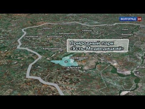 """Природный парк """"Усть-Медведицкий"""". Выпуск от 26.10.2017"""
