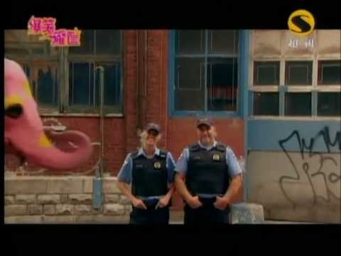 「爆笑一籮筐」馬路上突然出現一隻粉紅黃點的大象?!到底誰會相信你啊!