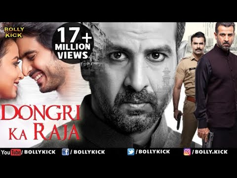 Dongri Ka Raja Full Movie | Hindi Movies 2019 Full Movie | Ronit Roy | Hindi Movies