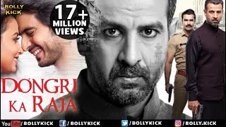 Video Dongri Ka Raja Full Movie   Hindi Movies 2018 Full Movie   Ronit Roy   Hindi Movies MP3, 3GP, MP4, WEBM, AVI, FLV November 2018