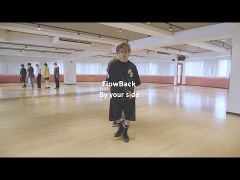 , title : 'FlowBack 『By your side』Official Dance Practice'