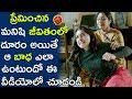 Niveda Thomas Came To Know About Nani || Heart Touching Emotional Scene || 2017 Telugu Scenes Image