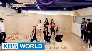 Video JYP dance theory [Sister's SlamDunk/2016.08.26] MP3, 3GP, MP4, WEBM, AVI, FLV November 2017