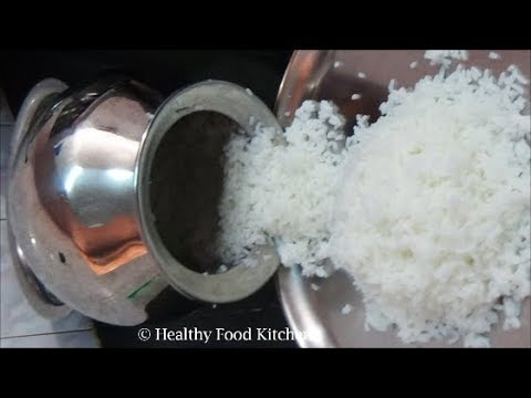 How To Cook Rice Perfectly -How To Cook Rice In A Pot - Rice With Reduced Calories / Dieter's Choice
