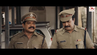 Video Malayalam super hit Action Movie 2017 | Mamootty | New Malayalam Full Movie New Releases 2017 MP3, 3GP, MP4, WEBM, AVI, FLV Mei 2018