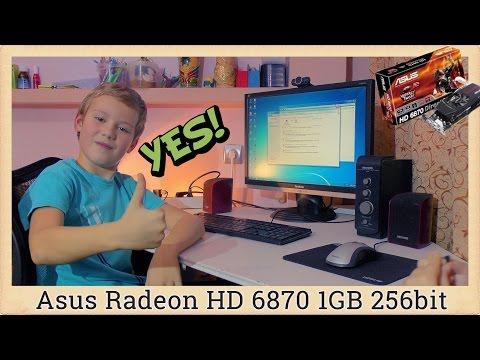 Мой новый игровой Компьютер На Прокачку VLOG  #Технологии Radeon HD 6870  GDDR5 (256bit)
