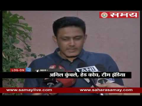 Anil Kumble on becoming head coach of Team India
