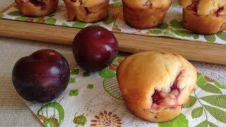 La música de este vídeo es Royalty Free y está disponible aquí:http://audiojungle.net/item/winds-of-inspiration/1608566?ref=eriaSíguenos en Facebook:http://www.facebook.com/MuyLocosPorLaCocinaMás información en nuestra página Web:http://www.muylocosporlacocina.com/2017/07/muffins-de-ciruelas-y-yogur.htmlEstos muffins tienen una textura esponjosa muy suave, sabor a mantequilla y un toque veraniego por las ciruelas frescas que llevan. Además, por su aspecto tienen una pinta muy apetecible.Son perfectos para el desayuno, la merienda, para un tentempié o para acompañar un café o un té a cualquier hora del día.