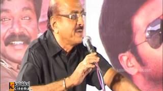 R.B.Choudary at Adhu Vera Idhu Vera Movie Audio Launch