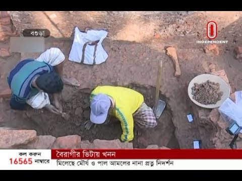 Archaeological digging in Bairagir Vita (05-12-2019) Courtesy: Independent TV