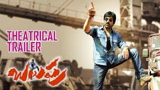 Video Balupu Telugu Film Offical Trailer MP3, 3GP, MP4, WEBM, AVI, FLV Mei 2018