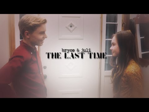 the last time | bryce & juli {flipped}