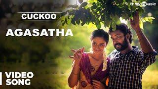 Cuckoo - Agasatha Song