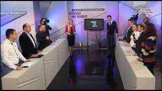 Результати перших виборів в ОТГ