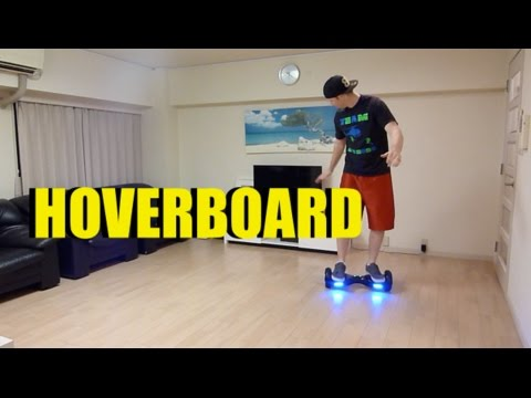Hoverboard Unboxing & Test Drive!!