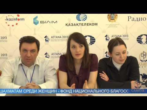 Командный чемпионат мира по шахматам среди женщин в Астане. Интервью чемпионок - сборной Украины