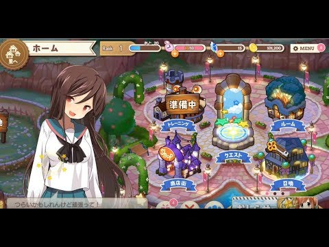 《KIRARA FANTASIA 閃耀幻想曲》手機遊戲玩法與攻略教學!