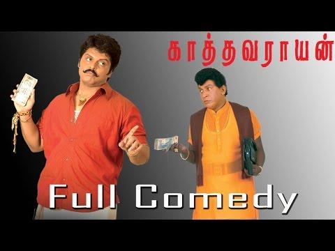 Video Kathavarayan - Full Comedy | Karan | Vadivelu | Singamuthu | Salangai Durai | Vidisha download in MP3, 3GP, MP4, WEBM, AVI, FLV January 2017