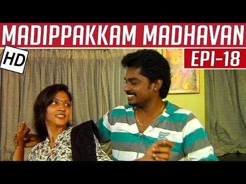 Madippakkam-Madhavan-Epi-18-Tamil-Comedy-Serial-Kalignar-TV-19-11-2013