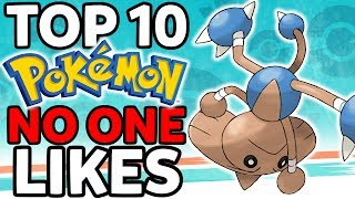Top 10 Pokemon No One Likes! Lots of Pokemon no one hates, but there are some Pokemon that no one really likes or cares about. They won't end up on anyone's favorite Pokemon list, so I count down the Top 10 Pokemon no one likes! I make Pokemon videos, such as Top 10 or Top 5 Pokemon videos, Pokemon Ultra Sun and Ultra Moon content, Pokemon Sun and Moon content, Pokemon anime Ash Ketchum videos, Pokemon Let's Plays of Pokemon games, and lots more! If you're hyped for Pokemon Sun and Moon, been a lifetime Pokemon fan, or even if you just picked up Pokemon Go, you should subscribe to me!Support me on Patreon! https://www.patreon.com/user?u=5428423Extra special thanks to my Patrons Ryan Hancy, Bryan Ingram, Jenrri Arias, and Joseph Milman!Check out the new MandJTV merch store! https://shop.bbtv.com/collections/mandjtv-pokevidsMy 2nd Channel Michael Groth!https://www.youtube.com/michaelgrothFollow me on Twitch! https://www.twitch.tv/mandjtvI use XSplit to record my webcam and game footage. Click on this link to get it yourself! https://www.xsplit.com/?ref=thegg2ohVideo edited by Yoehn!https://www.youtube.com/channel/UC28d5gi95J5YdFOy02W6ZNwhttp://www.twitch.tv/yoehnMusic by Rob-Ez!YouTube:https://www.youtube.com/channel/UCF3tMmW3NFsByFJ5znBtukwSoundcloud:http://www.soundcloud.com/rob-ezFacebook!http://www.facebook.com/mandjtvTwitter!https://twitter.com/MandJTVPokevids