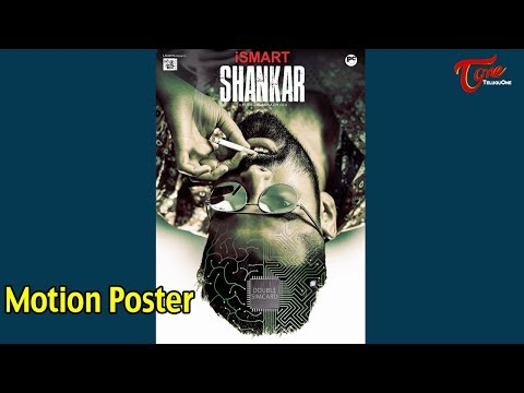 Ismart Shankar Movie First Look Motion Poster | Ram | Puri Jagannath | TeluguOne Trailers