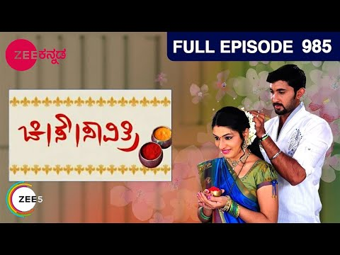 Chi Sow Savithri - Episode 985 - March 06  2014 - Full Episode 07 March 2014 01 AM