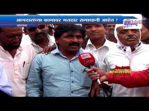 PANCHNAMA ( Shrigonda Ahamadnagar ) Babanrao Pachapute (Episod 18 ) Part 3 17 September 2014 10 PM