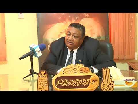 الأمين العام لمجلس الصمغ العربي ــــ السًّودان (1)