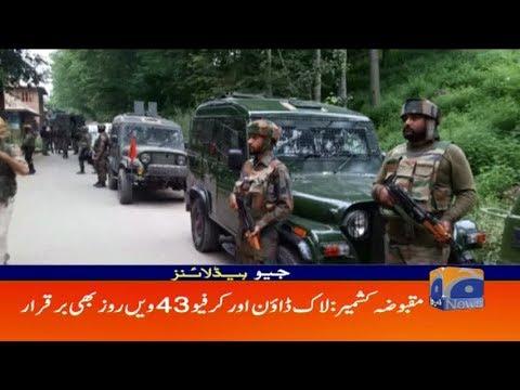 kashmir lockdown aur curfew barqarar 16th September