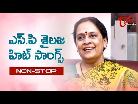 S.P. Sailaja All Time Hits | Singer S P Sailaja Telugu Movie Video Songs Jukebox | TeluguOne