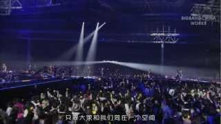 (2011) BIGBANG Love & Hope Tour 2011