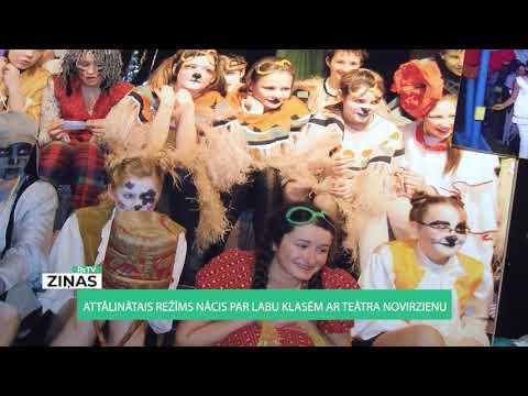 Valmieras Viestura vidusskolas teātra klase