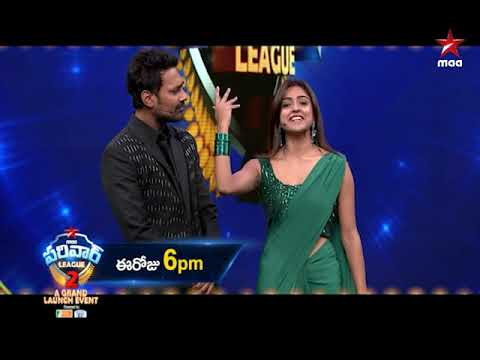 #StarMaaParivaarLeague2 event today at 6 PM…Show every Mon-Wed at 12 PM