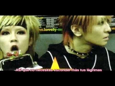 LM.C - Nanimo hajimaranakatta ichinichi no owari ni lyrics