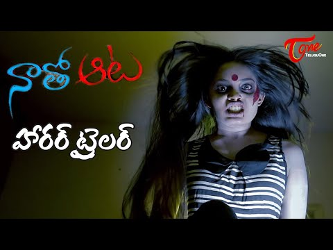 Naatho Aata | Telugu Horror Thriller Movie Goosebumps Trailer | TeluguOne Cinema