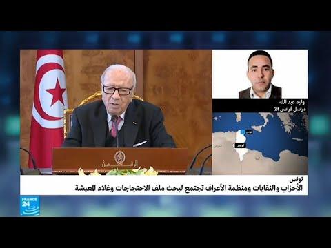 العرب اليوم - شاهد: الرئيس التونسي يبحث سبل الخروج من الأزمة في البلاد