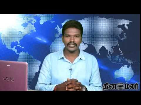 Dinamalar - Dinamalar 4 PM Bulletin Tamil Video News Dated Oct 10th 2014.
