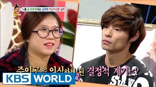 Video My husband's sickening obsession [Hello Counselor / 2016.11.21] MP3, 3GP, MP4, WEBM, AVI, FLV Juni 2019
