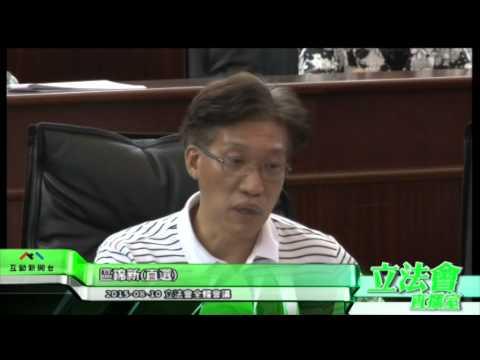 麥瑞權  關注龜速網絡影響電子商務 ...