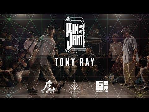 Tony Ray | KINjam LA 2018 [@VIBRVNCY 4K] - Thời lượng: 3 phút, 22 giây.