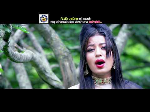 (New Nepali lok dohori song 2074 कर्मै खोटी Karmai khoti by Sanjay Pariyar & Devi Gharti HD - Duration: 9 minutes, 1 second.)
