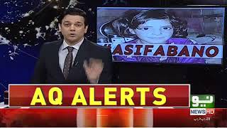 Video Asifa Case and Indian Strategy | @ Q MP3, 3GP, MP4, WEBM, AVI, FLV Juli 2018