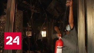 При пожаре в отеле в Карачи погибли 11, пострадали 70 человек
