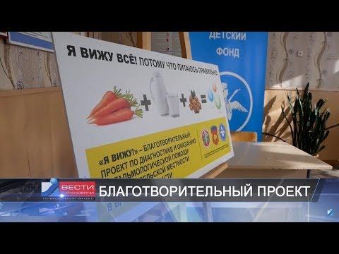 Вести Барановичи 26 октября 2018.