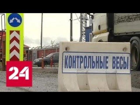 Полицейские объявили \войну\ владельцу штрафстоянки в Сургуте который пожаловался в \Дежурную час… - DomaVideo.Ru