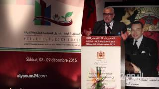 بنكيران: كل شيء في المغرب معقد