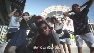 love tott mv-there's something about Tott ost