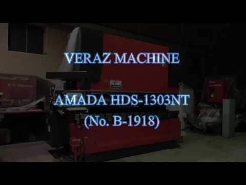 アマダ/HDS-1303NT