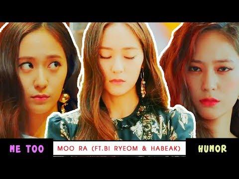 Krystal (Moo Ra) | ME TOO (ft.Bi Ryeom & Habeak) [PRETTY GIRL' MV]