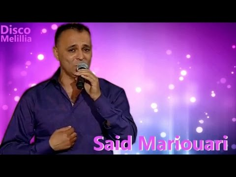 Said Mariouari - Mouray Nakh (Official Video) (видео)
